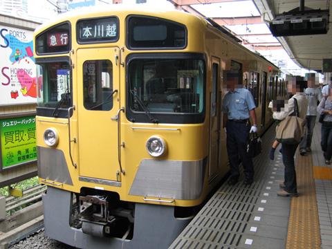 20070915_seibu_n2000-01.jpg