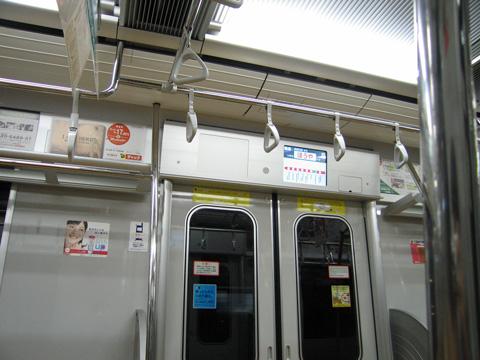20070915_tokyo_metro_10000-06.jpg