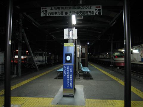 20070916_akagi-02.jpg