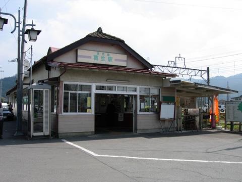 20070916_kuzu-03.jpg