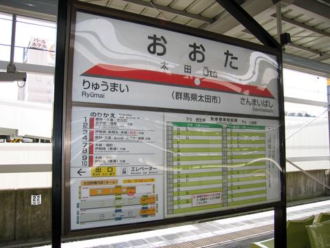 20070916_ota-02.jpg