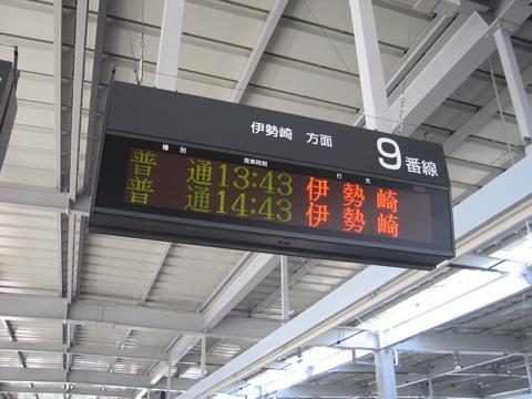 20070916_ota-05.jpg