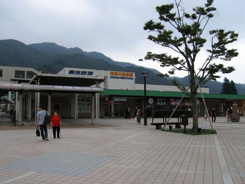 20070917_kizugawaonsen-01.jpg
