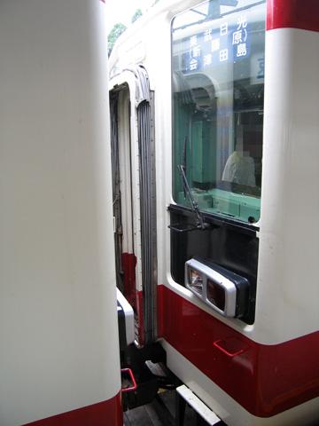 20070917_shimoimaichi-02.jpg