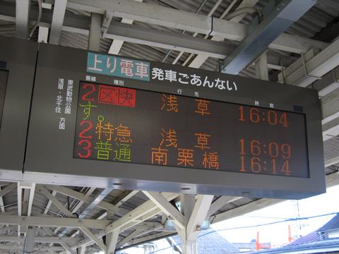 20070917_shintochigi-02.jpg