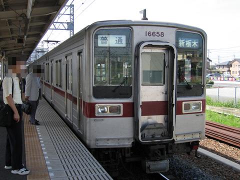 20070917_tobu_10030-01.jpg