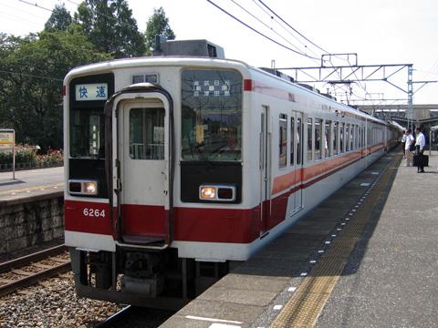 20070917_tobu_6050-01.jpg