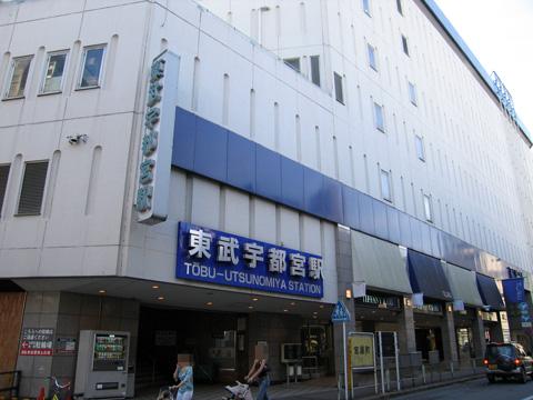 20070917_tobu_utsunomiya-01.jpg
