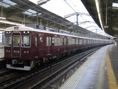 20070924_hankyu_6000-01.jpg