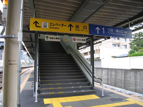 20070924_takarazuka-01.jpg