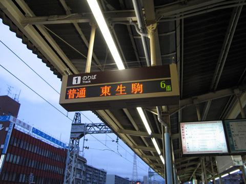 20070930_yaenosato-01.jpg