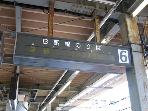 20071006_akita-04.jpg