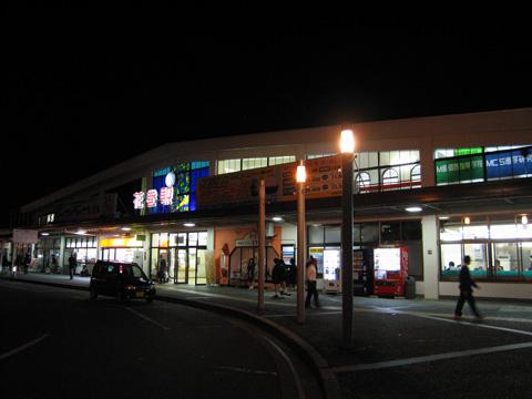 20071006_hanamaki-01.jpg