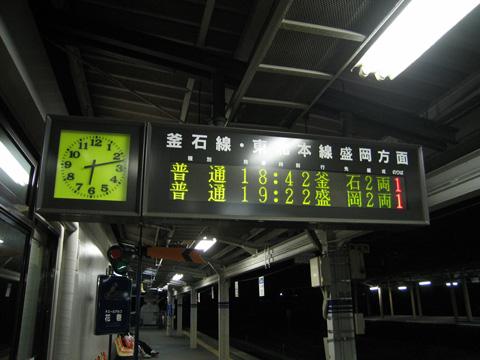 20071006_hanamaki-04.jpg
