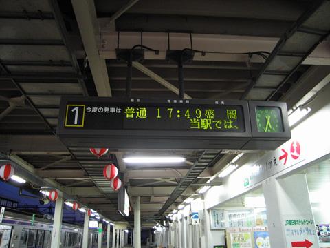20071006_kitakami-03.jpg