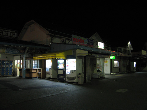 20071006_miyako-01.jpg