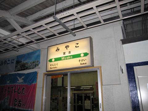 20071006_miyako-02.jpg