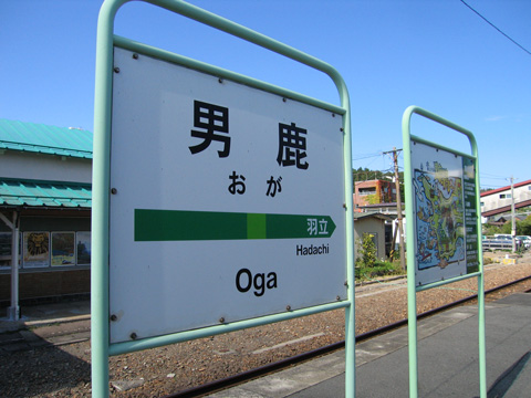 20071006_oga-02.jpg