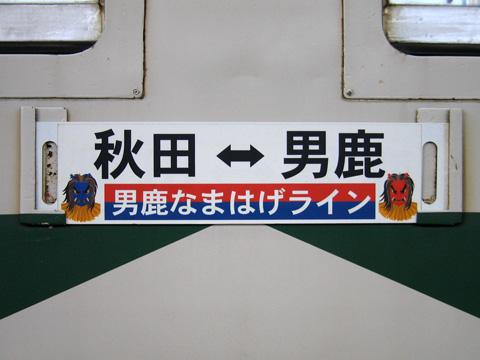20071006_oga_line-01.jpg