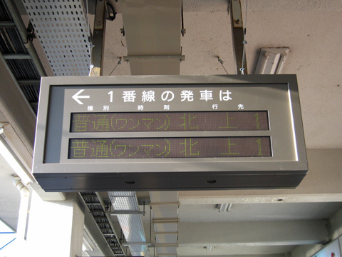 20071006_yokote-03.jpg