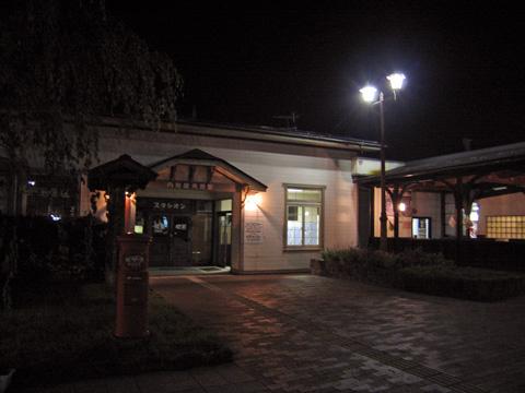 20071007_kakunodate-02.jpg