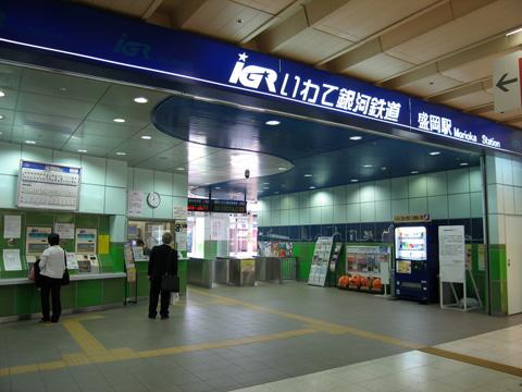 20071007_morioka-03.jpg