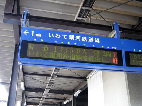 20071007_morioka-05.jpg