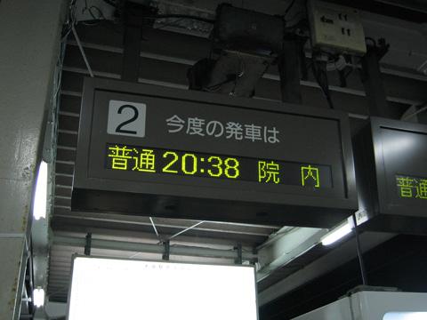 20071007_omagari-03.jpg