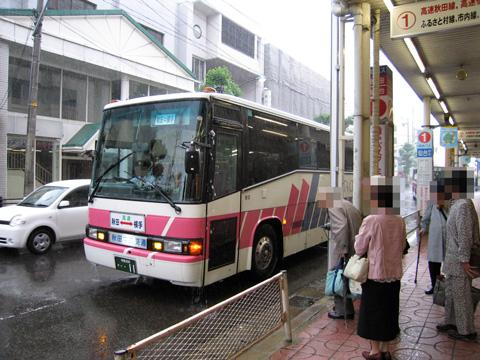 20071008_akita_chuokotsu-01.jpg