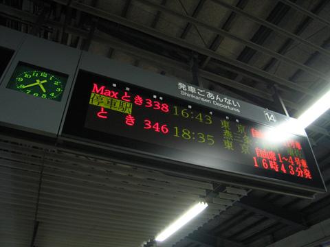 20071008_niigata-01.jpg