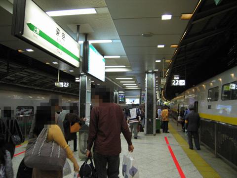 20071008_tokyo-01.jpg