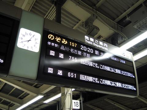 20071008_tokyo-02.jpg