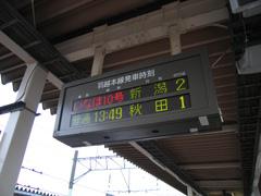 20071008_ugohonjo-04.jpg