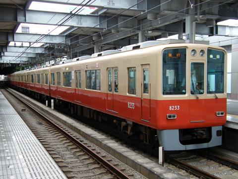 20071013_hanshin_8000-02.jpg