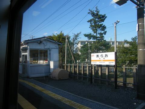 20071020_arao-01.jpg