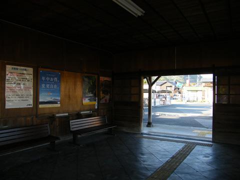 20071020_minoakasaka-11.jpg