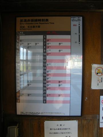 20071020_minoakasaka-12.jpg
