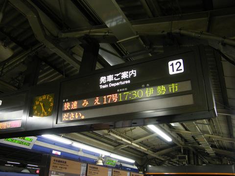 20071020_nagoya-02.jpg