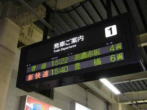 20071020_ogaki-02.jpg