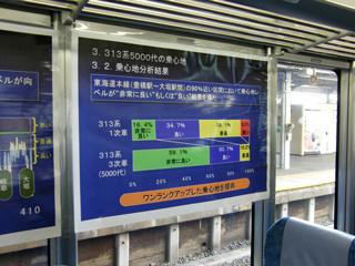 20071020_tennji-03.jpg