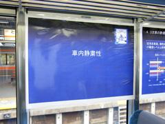 20071020_tennji-04.jpg