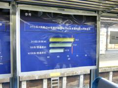 20071020_tennji-06.jpg