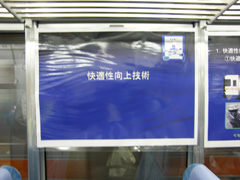 20071020_tennji-07.jpg