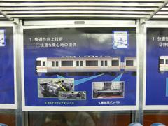 20071020_tennji-08.jpg
