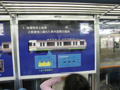 20071020_tennji-09.jpg