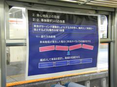 20071020_tennji-11.jpg