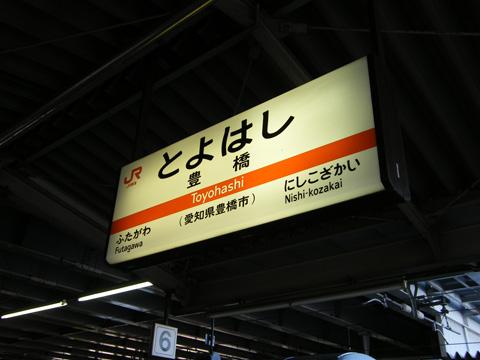 20071020_toyohashi-02.jpg