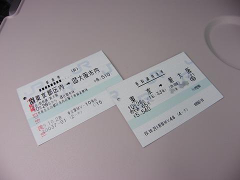 20071028_nozomi65-01.jpg
