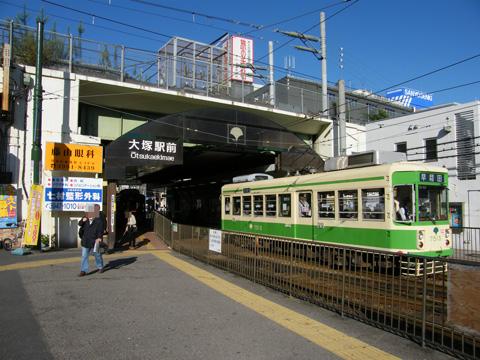 20071028_otsuka-02.jpg