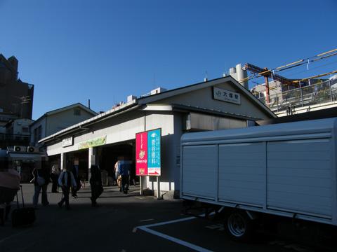 20071028_otsuka-04.jpg